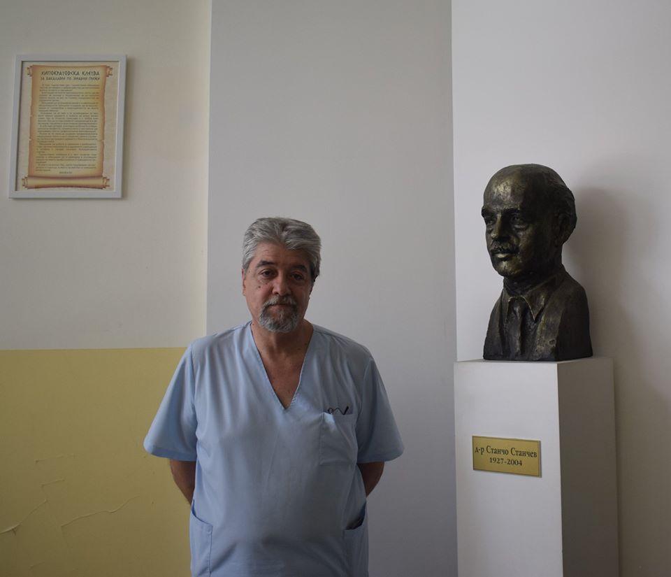 dr Stan4ev